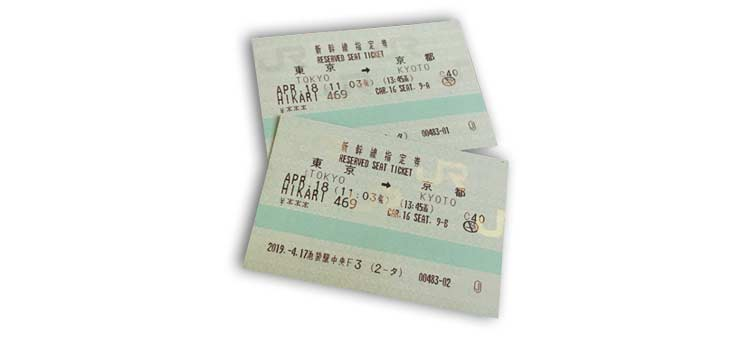 Shinkansen Reserved Tickets
